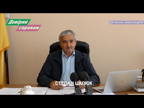 Олександрійська міська рада: Олександрія. 2 червня. Ситуація із захворюванням на COVID-19