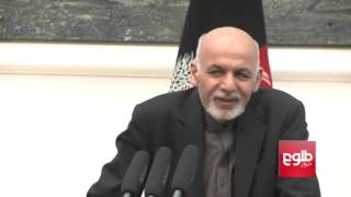 President Ghani Remarks on TAPI Project