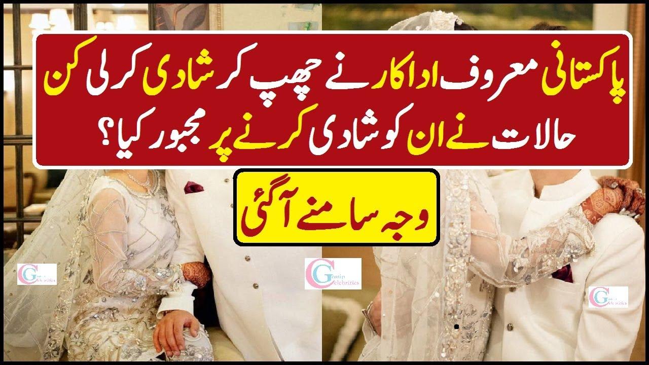Pakistani Famous Actor got Married - Celebrities Gossip