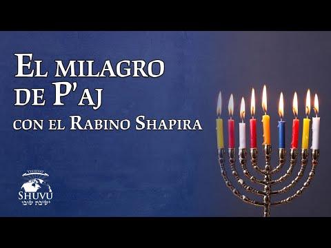 El Milagro de P'aj con el Rabino Itzhak Shapira