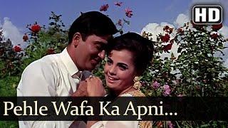 Pehle Wafa Ka Apni Yakin - Sunil Dutt - Mumtaz - Gauri - Mohd Rafi - Asha Bhosle - Hindi Song