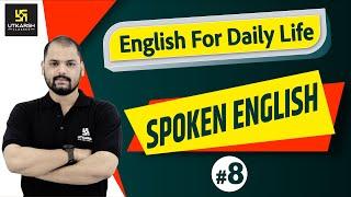 English For Daily Life #8   Spoken English   English For Everyone   By Ravi Sir