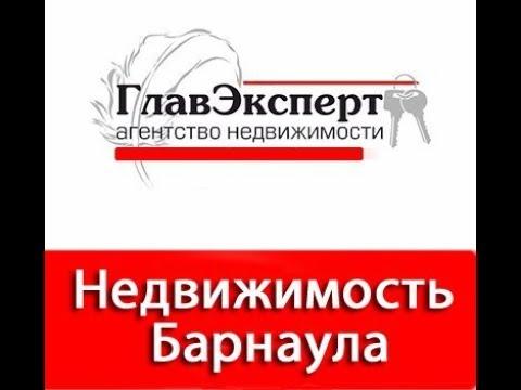 Купить квартиру в Барнауле Квартиры в Барнауле Продажа 3к квартиры, ул. Солнечная Поляна 23
