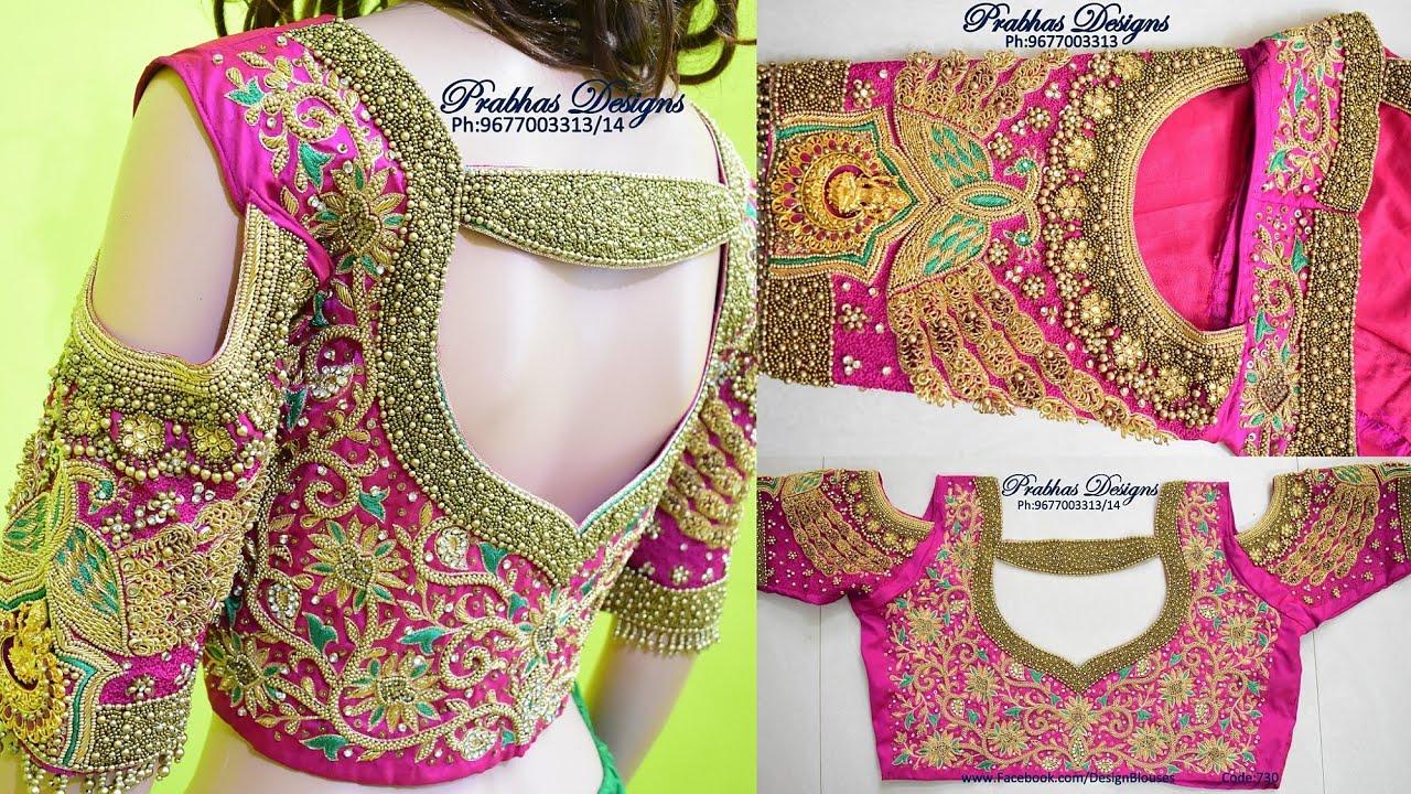 Grand Heavy Aari Work Wedding Blouse || Prabhas Designs || Online Aari Embroidery Classes|| Code 730