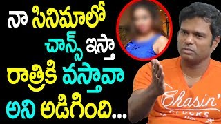 Jabardasth Phani About Getting Movie Chance | C...