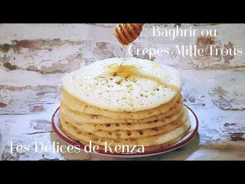 comment-faires-des-baghrirs-inratable-crêpes-mille-trous-étape-par-étape-,-moroccan-pancake-recipe