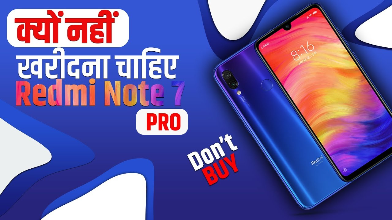Reason not to Buy Redmi Note 7 Pro   Redmi Note 7 Pro Weakness And Cons