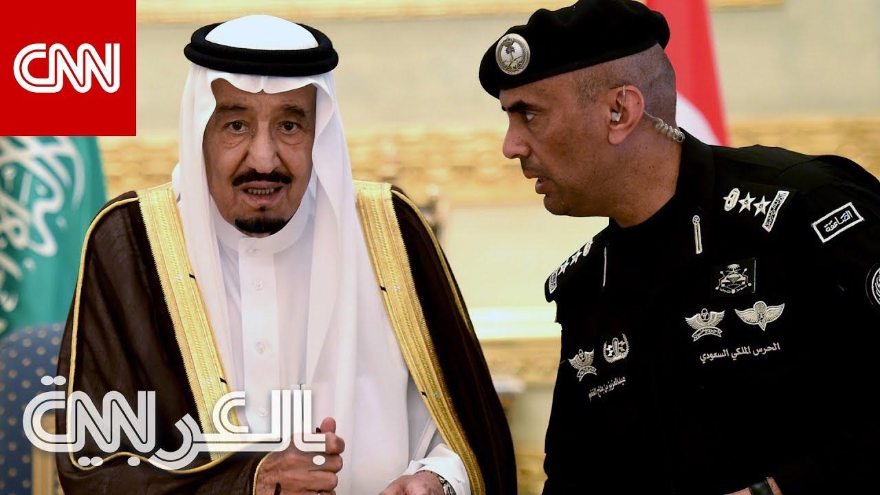 بعد مقتله نظرة على حياة عبدالعزيز الفغم حارس الملك سلمان Youtube