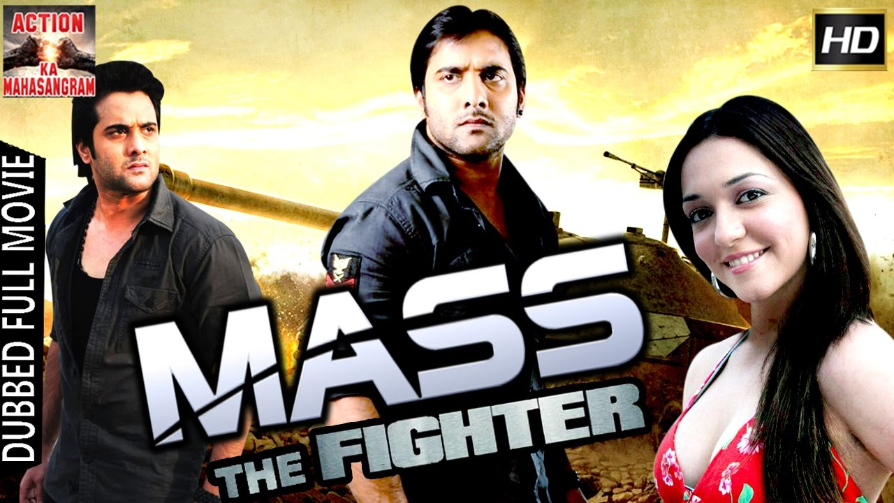 Mass The Fighter L 2016 L South Indian Movie Dubbed Hindi Hd Full