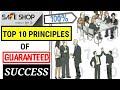 SAFE SHOP : में ये करलो, गारंटी से सफल बनोगे~TOP 10 PRINCIPLES OF GUARANTEED SUCCESS SAFE SHOP INDIA