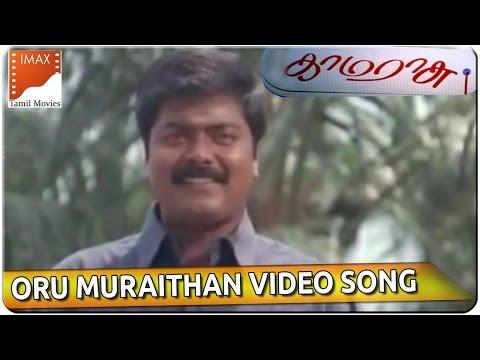 Oru Muraithan Video Songs || Kamarasu...