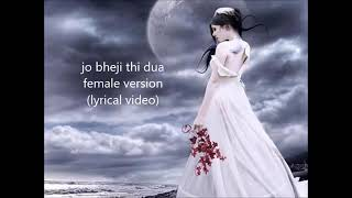 jo-bheji-thi-dua-female-version-lyrics-