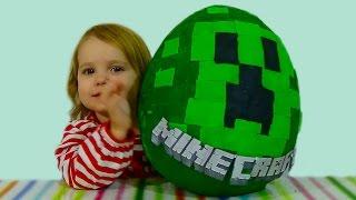 Майнкрафт яйцо с сюрпризом игрушки World Biggest surprise egg Minecraft toys