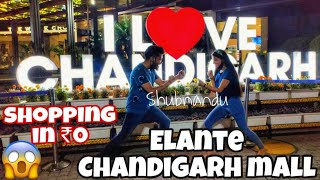 Shopping With Girlfriend | Long Distance Love | Elante Mall Chandigarh | Shopping With No Money