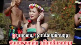 Kak-dek Bat' Songsa - Sokun Nisa [Khmer Karaoke]