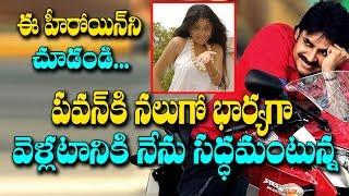 Tollywood Heroine Crazy about Pawan Kalyan   Tollywood News   Celebs News   70MM Telugu Movie