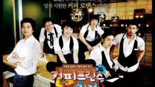 coffee prince ost...mocha
