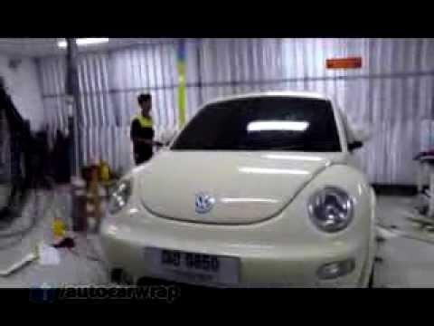 Volkswagen beetle wrap ครีมเงารอบคัน by autocarwrap