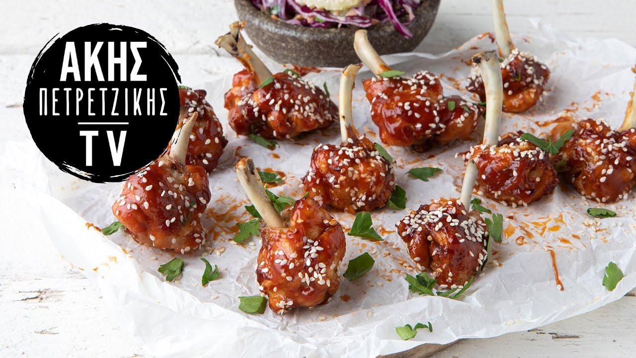 Φτερούγες Κοτόπουλου με Σάλτσα BBQ (Lollipops) Επ. 65   Kitchen Lab TV   Άκης Πετρετζίκης