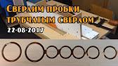 3-комнатная квартира в п.Николаевка (левый берег Амура) - YouTube