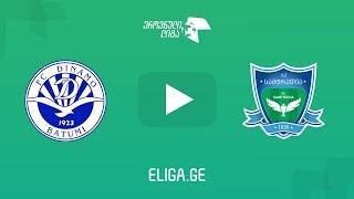 Dinamo Batumi vs Samtredia full match