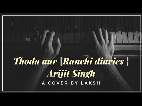Ranchi Diaries: \