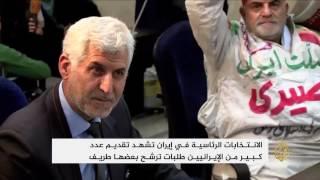 الطريف والغريب في مرشحي الرئاسة الإيرانية
