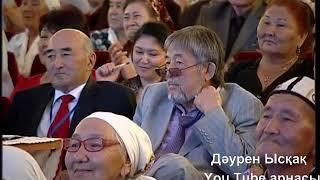 Мейірбек Сұлтанхан мен Нұрлан Есенқұлов ОҚО 80ж 2012ж айтыс