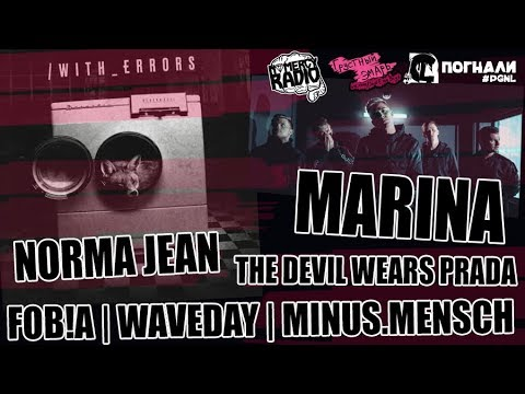Norma Jean | Marina | FOB!A | WAVEDAY | minus.mensch | The Devil Wears Prada | NOMERCY RADIO NEWS