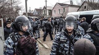 Репресии мусульман в Крыму стало обычной практикой. Новости от 21.01 2018