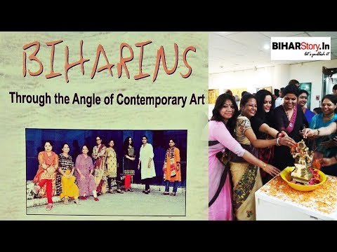 BIHARINS - Through the Angel of Contemporary Art Exhibition, Patna | #EventStory : बिहारिन