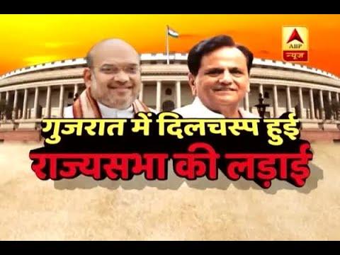 Rajya Sabha Polls: Cross-voting makes election interesting; Know all important updates
