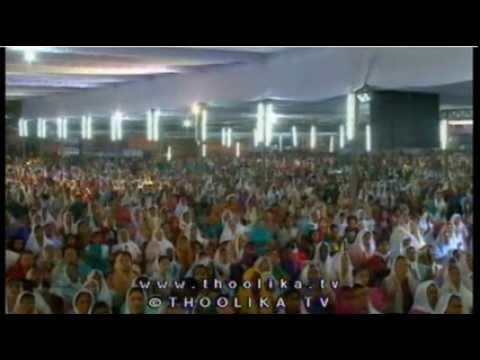 Enikkay Karuthunavan..Kumbanad Convention 2014