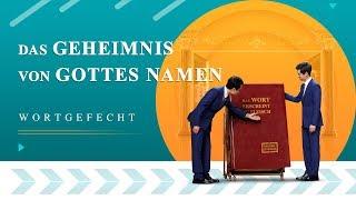 Wortgefecht der christlichen Kirche | Das Geheimnis von Gottes Namen, Warum ändert sich Gottes Name?