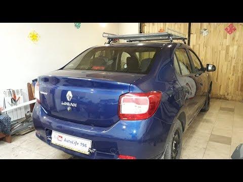 Тонировка Renault Logan II