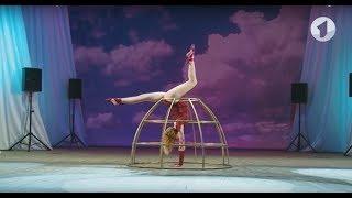 За кулисами цирка: пластика / Доброе утро, Приднестровье!