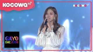 "Video [2017 SBS GayoDaejeon] Special Stage ""Butterfly"" download MP3, 3GP, MP4, WEBM, AVI, FLV Juni 2018"