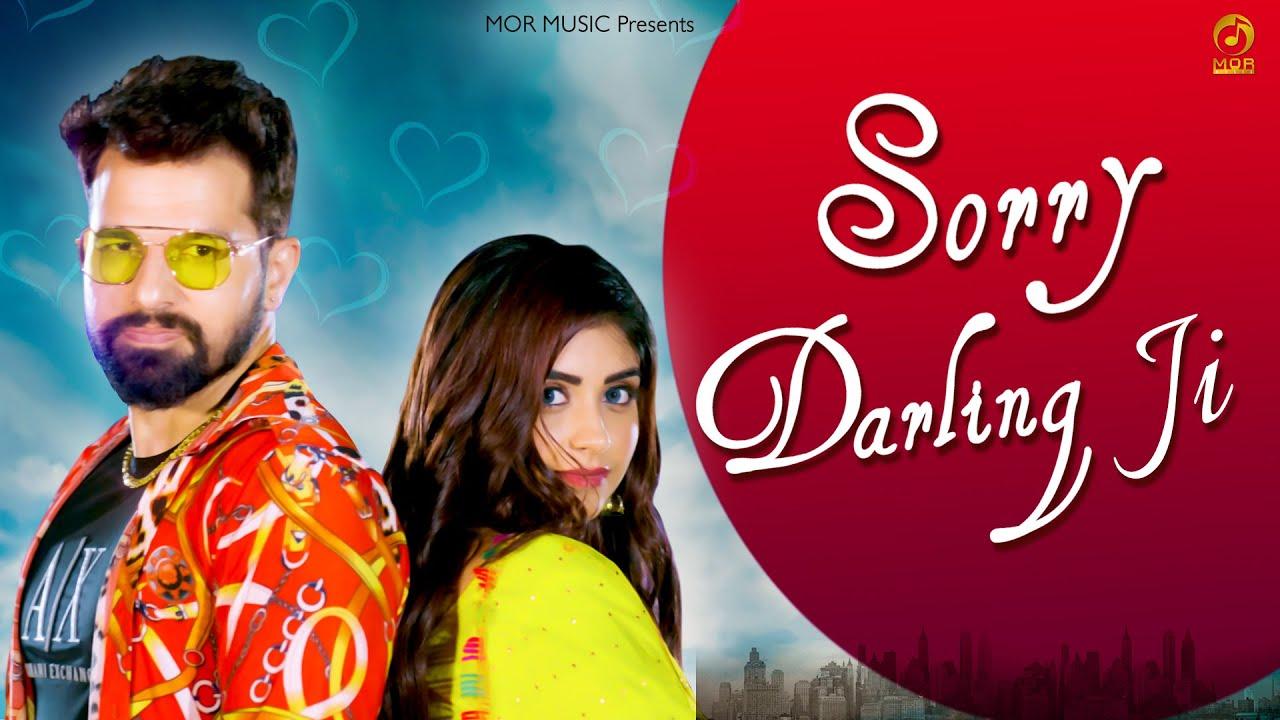 Sorry Darling Ji || Amit Kataria & Twinkle || Gagan & Kanchan || New Haryanvi Songs 2021 | Mor Music
