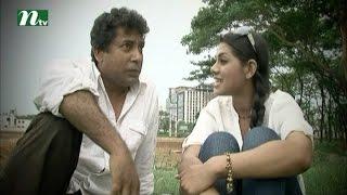 Download Video Bangla Natok Chander Nijer Kono Alo Nei l Episode 67 I Mosharraf Karim, Tisha, Shokh lDrama&Telefilm MP3 3GP MP4