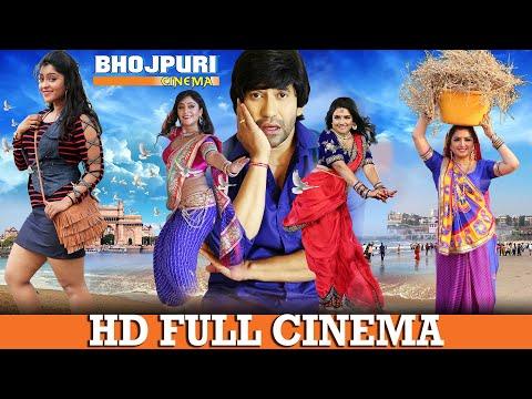 "Dinesh Lal Yadav ""Nirahua"", Aamrapali Dubey   सुपरहिट Bhojpuri FULL Cinema   Bhojpuri Movie 2020"