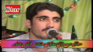 Rubai - Zahir Mashoo Khel, Bahadar Zaib And Mazhar - Pashto Songs