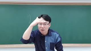 [고2모의고사특강] 1학기 중간고사 대비 [강북구수학]…