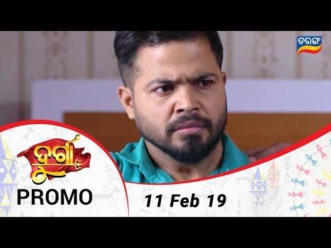 Durga | 11 Feb 19 | Promo | Odia Serial - TarangTV thumbnail