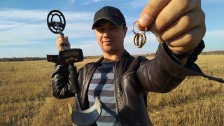 """Как я нашЁл """"три"""" золотых кольца при помощи металлоискателя Garrett Ace 150"""