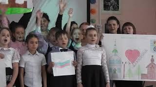 """Форум """"Большая перемена -2019"""" фестиваль """"Поющий город"""""""