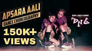 APSARA AALI | Best HipHop Dance Choreography | Natarang | Sonalee Kulkarni, Ajay Atul |