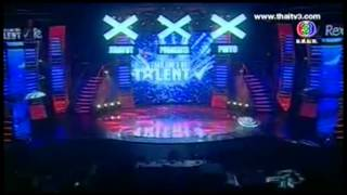 Rexona TGT 2 Min Thumbnail