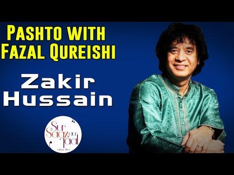 Pashto with Fazal Qureishi | Zakir Hussain (Album: Sur Saaz Aur Taal-Zakir Hussain)