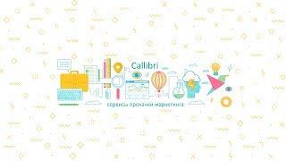 Обучение по Яндекс.Метрике