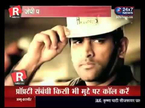 "Realty media Presents ""Realty Mirror"" Property Ka Aaina : Episode-3"